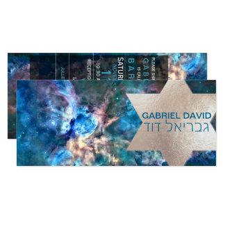 Carte ✡PixDezines cosmiques/Carina/NASA/Bar Mitzvah