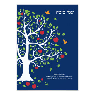 Carte plate douce d'Apple Rosh Hashanah Carton D'invitation 12,7 Cm X 17,78 Cm