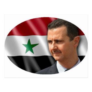 Carte Postale بشارالاسد de Bashar Al-Assad