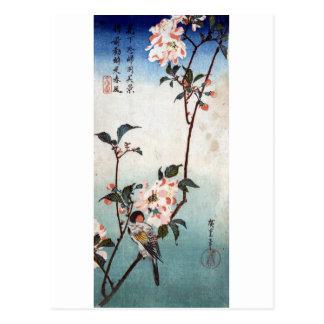 Carte Postale 八重桜に鳥, fleurs de cerisier de 広重 et oiseau,