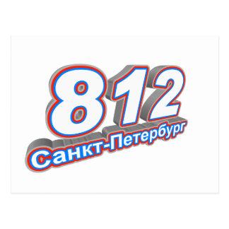 Carte Postale 812 Sankt Pétersbourg