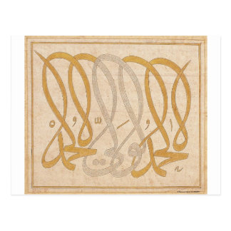Carte Postale Album par Ahmed Karahisari