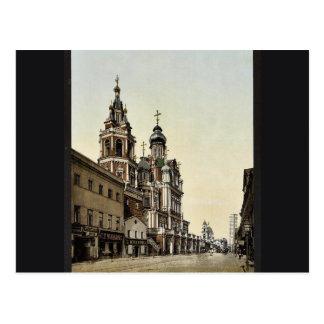 Carte Postale Alexandre la chapelle d'II, clas de St Petersburg,