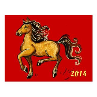 Carte Postale Année du cheval 2014