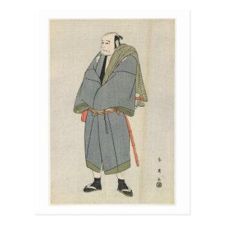 Carte Postale Arashi Ryu_zo comme Heiemon, 1795