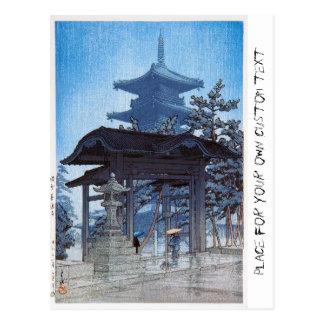Carte Postale Art oriental frais d'entrée de tombeau de Kawase