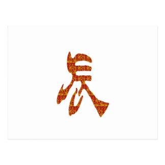 Carte Postale Art rouge de caractère chinois de Golde du