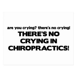 Carte Postale Aucun pleurer dans les chiropracties