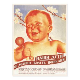 Carte postale avec la propagande de guerre froide