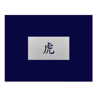 Carte Postale Bleu chinois de tigre de signe de zodiaque