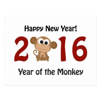Carte Postale Bonne année 2016 ans du singe