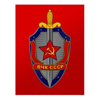 Carte Postale Bouclier de KGB sur le rouge