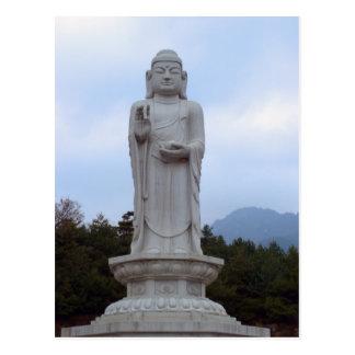 Carte Postale Bouddha pour la Réunion