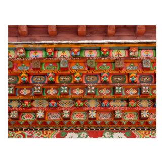 Carte postale bouddhiste d'art