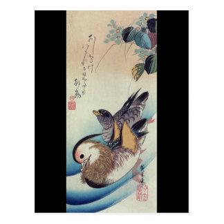 Carte Postale Canards de mandarine d'Oshidori par Ando Hiroshige