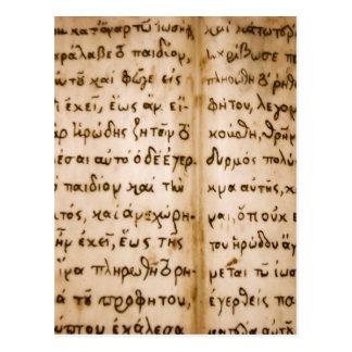 Carte Postale Caractères grecs
