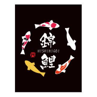Carte Postale Carpe japonaise (Koi ou Nishikigoi)