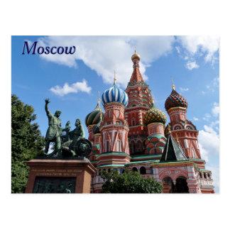 Carte Postale Carré rouge Moscou Russie de la cathédrale de