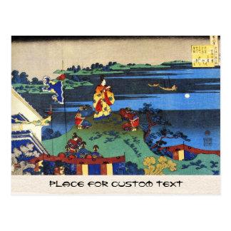 Carte Postale Cent poèmes expliqués par l'infirmière Hokusai