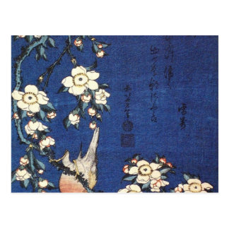 Carte Postale Chardonneret et cerisier, c.1834 par Katsushika H