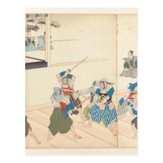 Carte Postale Château de Chiyoda (album des hommes) Toyohara