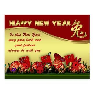 Carte postale chinoise de nouvelle année - année