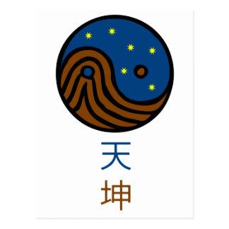 Carte Postale Ciel et terre - Yin/Yang/Tao/Taoism