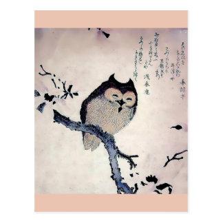 Carte Postale Copie japonaise de hibou d'art de bois de graveur
