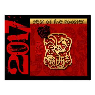 Carte Postale Coutume 2017 ans année chinoise 2 de coq de la