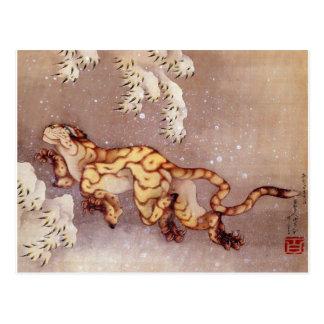 "Carte postale dans neige de Hokusai ""tigre"""