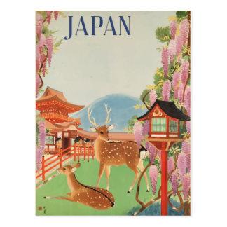 carte postale de cru du Japon des années 1930
