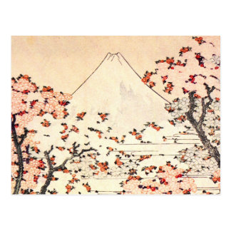 Carte postale de fleurs de cerisier de Hokusai le