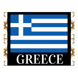 Carte postale de la Grèce