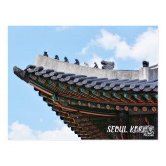 carte postale de Séoul Corée