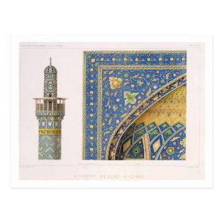 Carte Postale Détails architecturaux de Mesdjid-je-Shah, Isf