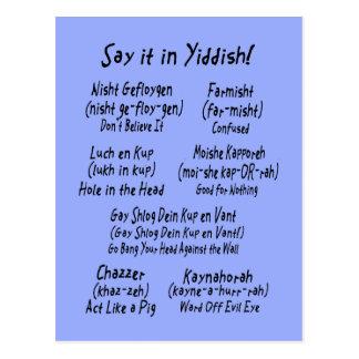 Carte Postale Dites-le dans le bleu Yiddish