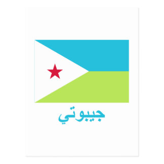 Carte Postale Drapeau de Djibouti avec le nom en arabe