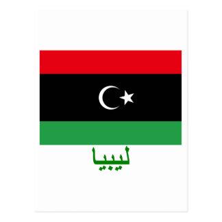 Carte Postale Drapeau de la Libye avec le nom en arabe