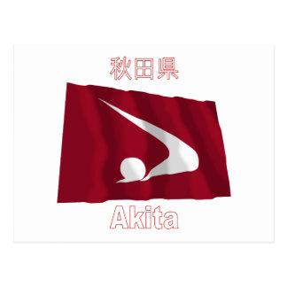 Carte Postale Drapeau de ondulation de préfecture d'Akita