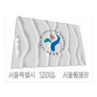 Carte Postale Drapeau de ondulation de Séoul avec le nom
