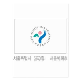 Carte Postale Drapeau de Séoul avec le nom