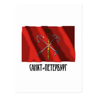 Carte Postale Drapeau de St Petersbourg