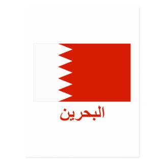 Carte Postale Drapeau du Bahrain avec le nom en arabe