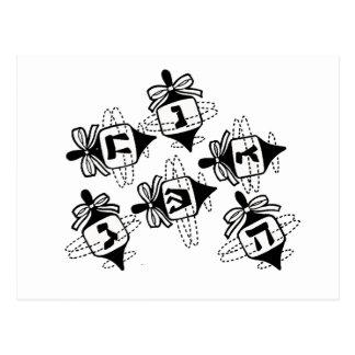 Carte Postale Dreidels