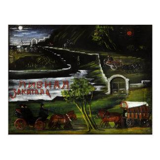 """Carte Postale Enseigne : """"Brasserie Zakatala"""" par Niko Pirosmani"""