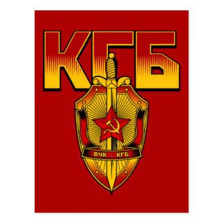 Carte Postale Ère russe de Soviétique d'insigne de KGB