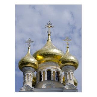 Carte Postale Extérieur de cathédrale d'Alexandre Nevsky de