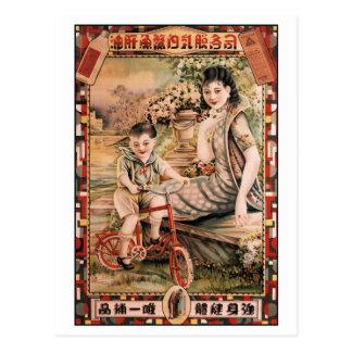 Carte Postale Femme asiatique de publicité de kitsch vintage