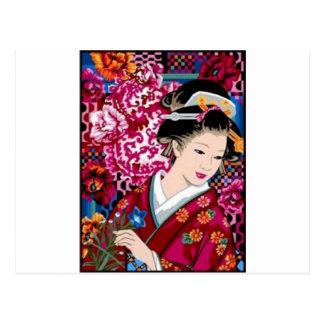 Carte Postale Femme japonaise dans le kimono