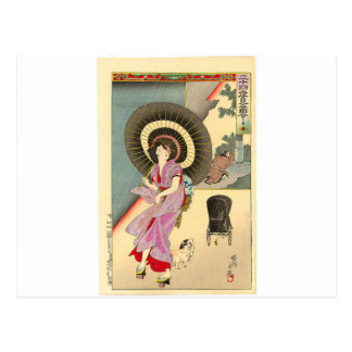 Carte Postale Femme marchant sous la pluie, regardant une